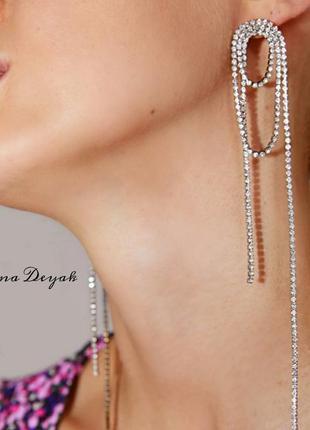 Серьги серёжки кольца объемные вечерние серебристые со стразами кристалы новые