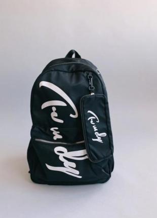 Последние рюкзаки в наличии!!!