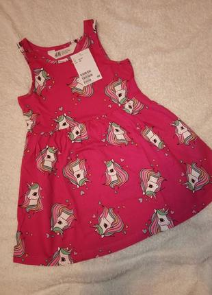 Платье h&m 92, 98-014 сарафан