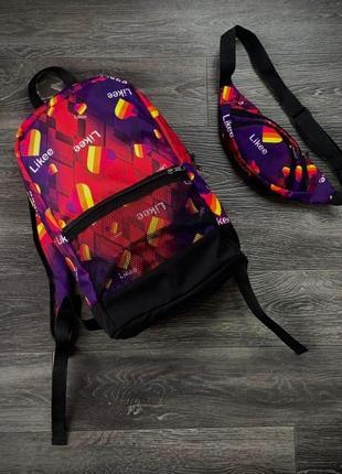 Комплект рюкзак likee фиолетовый + барсетка лайки портфель бананка женский / мужской