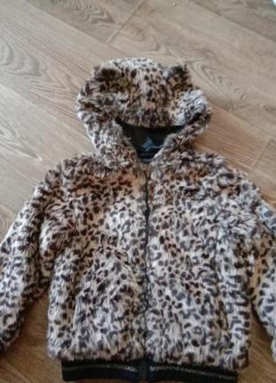 Бомбер меховушка теплая кофта куртка деми шубка