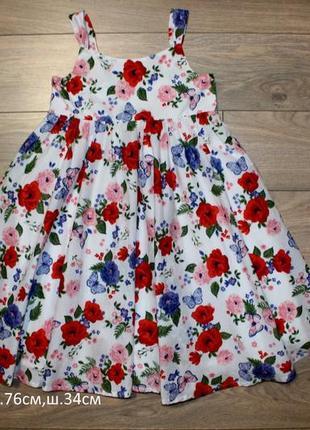 Платье h&m 8-9лет