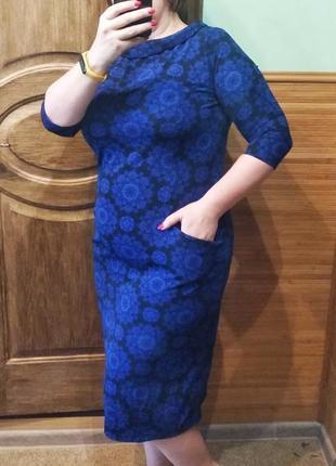 Шикарна сукня із щільного трикотажу