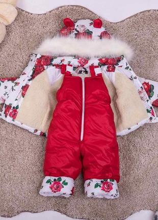 Костюм детский курточка+полукомбинезон
