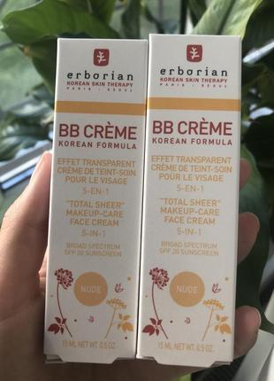 """Крем-уход с тонирующим эффектом 5-в-1 """"кожа как у младенца"""" erborian bb cream spf20"""