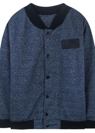 Джемпер для мальчика, бомбер, кофта, синий. стиляга.