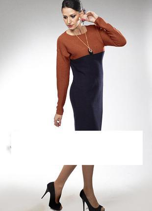 Платье вязанное, очень мягенькое, новое