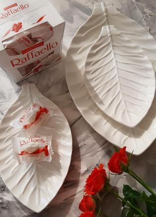 Набор блюд в форме листика керамика белый цвет  тарелка блюдо