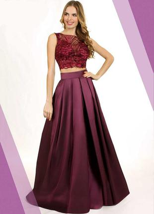 Шикарное вечернее выпускное платье, топ+юбка