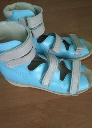 Кожаные ортопедические туфельки