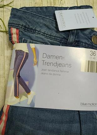 Женские джинсы blu motion