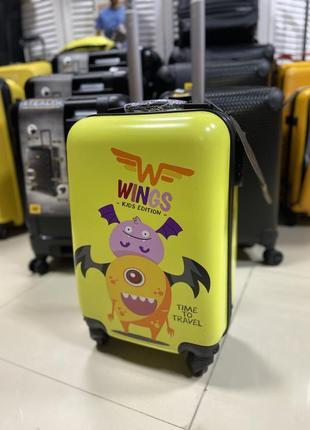 Детский чемодан ручная кладь для мальчика