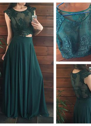 Изумрудное вечернее платье, топ+юбка
