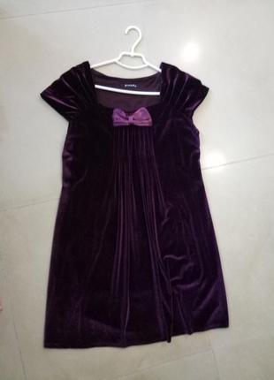 Велюровое платье piena