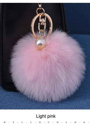 Мягкий пушистый брелок помпон для сумки, на рюкзак, на ключи розовый/ большая распродажа!