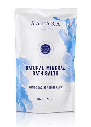 Натуральная соль мертвого моря сатара, satara dead sea natural mineral bath salts 500 g
