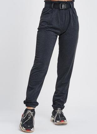 Темно-серые трикотажные брюки с высокой посадкой
