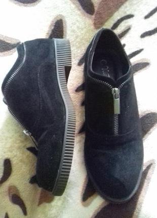 Ботинки замшевые на молнии
