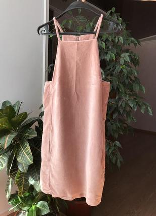Пудровое платье-сарафан