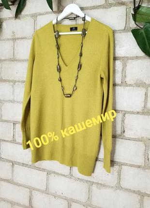 Оливковый джемпер пуловер кашемир
