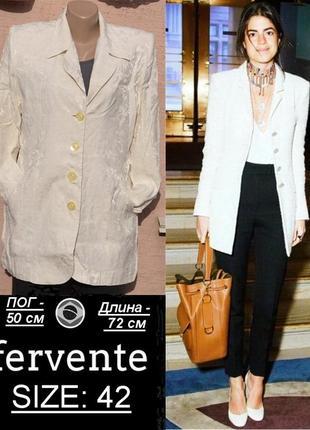 Удлиненный жаккардовый пиджак-френч ванильного цвета  от итальянского бренда fervenте