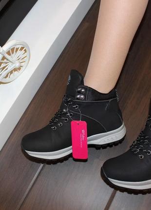 Ботинки женские зимние черные код с7584
