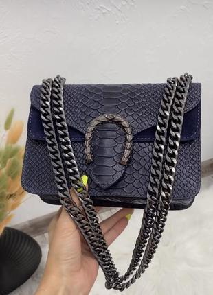 Сумка кожаная в стиле gucci синяя синий италия шкіряна питон змея змею клатч кроссбоди