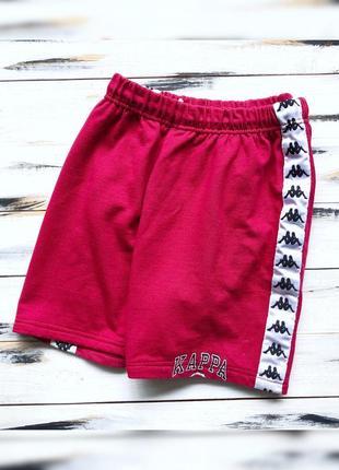 Kappa vintage шорты