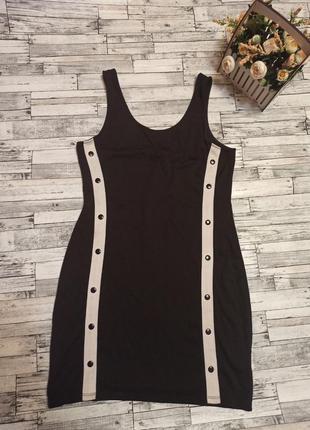 Классное фирменное платье майка