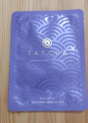 🔥-50%🔥 увлажняющая тканевая маска tatcha luminous dewy skin mask