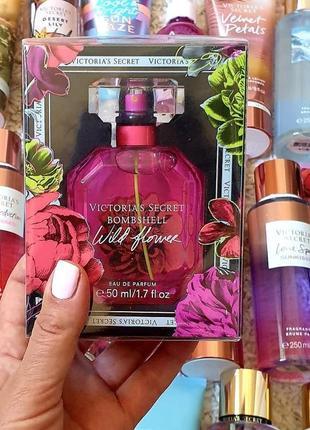 Духи parfum wild flower victoria secret