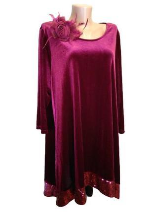 Новое вечернее бордовое велюровое платье с брошью julipa, большой размер xl-4xl