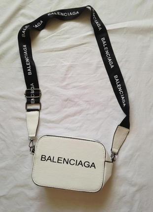 Шикарная брендовая сумка через плечо