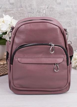 Крутой рюкзак эко кожа, разные цвета