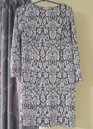 Сукня для вагітних