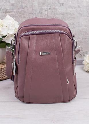 Рюкзак эко кожа, разные цвета