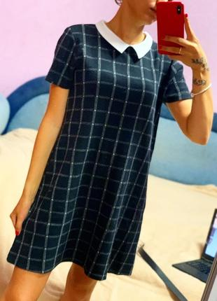 Круте плаття