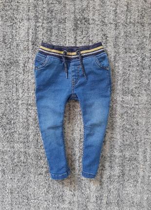 Срейчевые джинсики