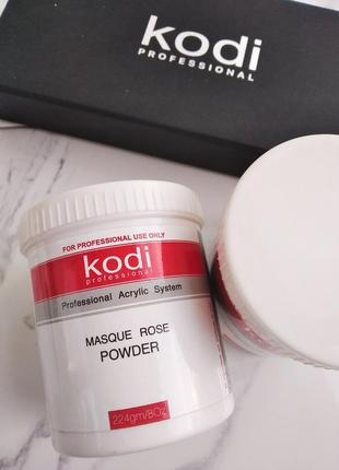"Masque rose powder kodi (матирующая акриловая пудра ""роза"") 224 гр."