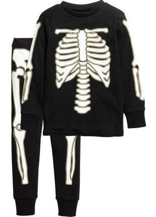 Костюм скелет пижама домашний костюм