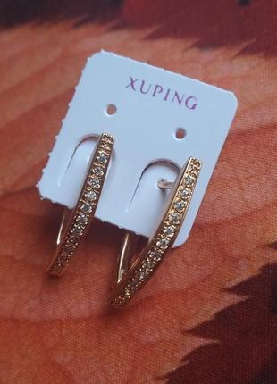 Серьги сережки медицинское золото xuping