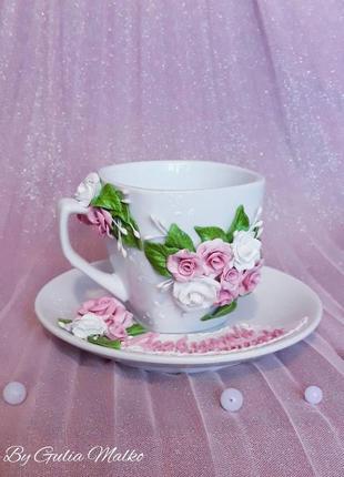 Чашка с блюдцем  для крестной