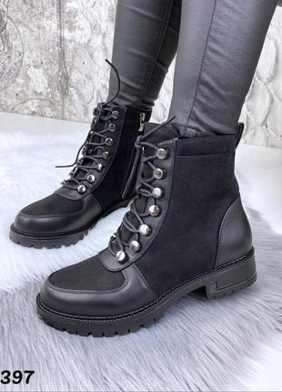 1638.    кожаные черные ботинки деми