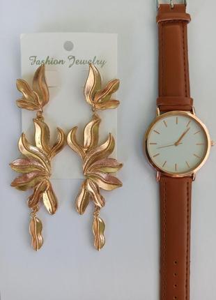 Крупные серьги+часы. распродажа!