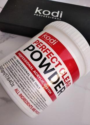 Perfect clear powder kodi (базовый акрил прозрачный) 500гр.