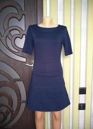 Распродажа!!! симпатичное платьице