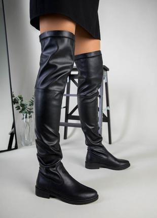 Кожаные + стрейч женские ботфорты-чулки осень-зима