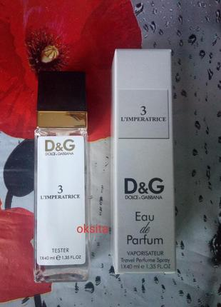 Мини парфюм дорожная версия 40 мл стойкие d&g l`imperatrice 3