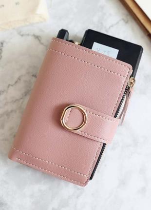 Кошелёк гаманець компактный портмоне пыльно розовый роза новый