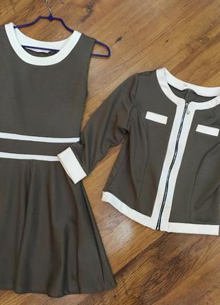 Коричневый костюм платье и пиджак